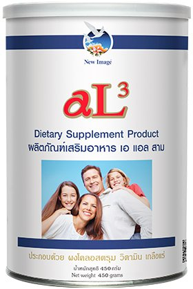 New Image International Product: (nutritional)